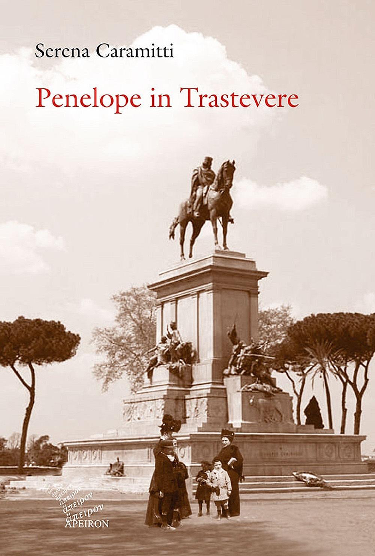 Penelope in Trastevere
