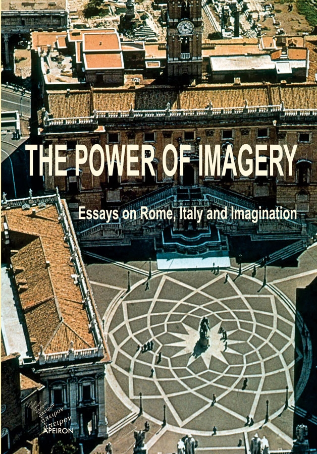 italy and its wonders essay Year of wonders study guide contains a biography of geraldine brooks, literature essays, quiz questions, major themes, characters, and a full summary and analysis.